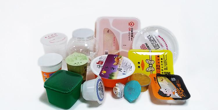 行远包装直线式塑料瓶罐自动封口机案例